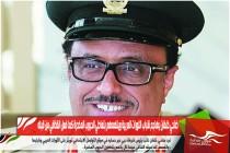 ضاحي خلفان يهاجم شباب الثورات العربية ويتهمهم بتعاطي الحبوب المخدرة كما فعل القذافي من قبله