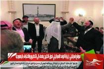 موقع إسرائيلي : زيارة الوفد الإسرائيلي لدول الخليج يهدف إلى التطبيع والاعتراف باليهودية