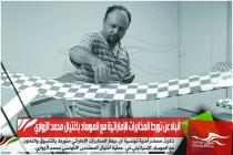 أنباء عن تورط المخابرات الإماراتية مع الموساد باغتيال محمد الزواري