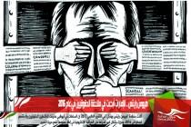 هيومن رايتس .. الإمارات أبدعت في ملاحقة الحقوقيين في عام 2016