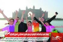 إسقاط تهم دعم المنظمات الإرهابية عن سليم العرادي المعتقل في السجون الإماراتية