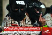 هل تدخل قوات برية إماراتية ليبيا مع ميليشيات تابعة للقذافي بحجة قتال