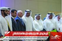 تقرير ساخن وخطير .. تعاقد عيال زايد والطرف دحلان بصفقة أسلحة لنظام القذافي