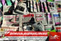 29 مليار استولت فيها الإمارات على الإعلام المصري لإسقاط الإخوان ودعم السيسي .. وملامح مرحلة جديدة اسمها ( أحمد شفيق )