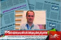 أسرة الصحفي الأردني المعتقل في سجون الإمارات تطالب بالكشف عن مصير ابنها وتتوعد بالتصعيد