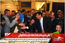 اعلامي مصري يهاجم بلاده لدعمها دحلان مجاملة لابوظبي