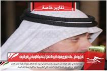 عاجل وخطير .. حالة طوارئ وقوات كبيرة لاعتقال أبناء قبيلة الرحبة في راس الخيمة