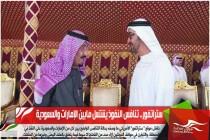 ستراتفور.. تنافس النفوذ يشتعل مابين الإمارات والسعودية
