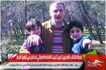 رابطة الكتاب الأردنيين تدين تثبيت القضاء الإماراتي للحكم على تيسير النجار