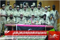 أجنحة عسكرية ليبية تطالب الأمم المتحدة بإيقاف التدخل الإماراتي بالشأن الليبي
