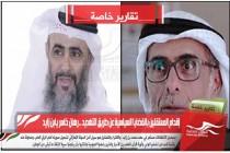 إقحام المعتقلين بالقضايا السياسية عن طريق التهديد .. رهان خاسر يابن زايد