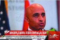 العتيبة .. ينفي تورط الإمارات باختراق قنا .. وناشطون خلي الطابق مستور