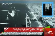 فيديو .. الناشط حمد الشامسي
