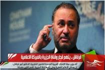 قرقاش .. يتهم قطر وقناة الجزيرة بالفبركة الاعلامية