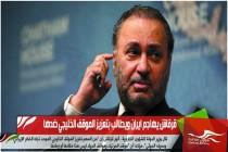 قرقاش يهاجم ايران ويطالب بتعزيز الموقف الخليجي ضدها