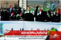 وزير الخارجية البريطاني يدعو الامارات لرفع حصار اليمن