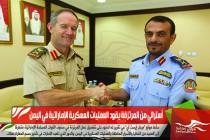أسترالي من المرتزقة يقود العمليات العسكرية الإماراتية في اليمن