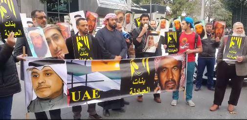 وقفة احتجاجية أمام قنصلية الإمارات في اسطنبول تنديداً باختطاف أبناء العبدولي
