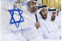 التطبيع الإماراتي الإسرائيلي ليس بالأمر الجديد .. حقائق شاهدة