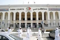 محاكم الإمارات تنصف الحيوانات ولا تنصف الإنسان !
