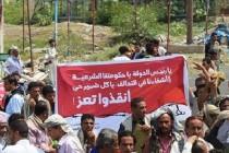 عداء الإمارات للإخوان يصل إلى تركها تعز اليمنية تحت حصار الحوثيين