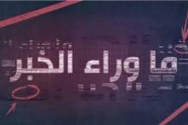 """الجزيرة تفتح النار على الإمارات في قضية """"ليون"""" .. ونشطاء يوضحون الأسباب"""