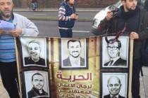مظاهرة في لندن للمطالبة بالإفراج عن المعتقلين الليبيين في الإمارات