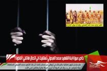 خاص: موزة ابنة الشهيد محمد العبدولي تستغيث في اتصال هاتفي: أنقذونا !