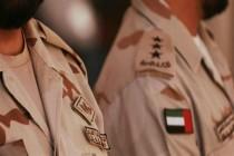 تحليل: خطورة دخول القوات البرية لأرض اليمن