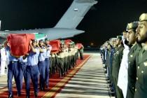 ارتفاع عدد شهداء الإمارات في مأرب إلى 52 شهيداً