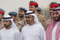 الإمارات تخفي بنكاً للمعلومات عن قوات التحالف وتستغله لمصلحتها