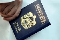 سحب الجنسية من جراح إماراتي ووقف ابتعاثه لتعاطفه مع الربيع العربي !
