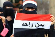"""""""فاهم"""" .. يوضح دور الإمارات في تقسيم اليمن !"""