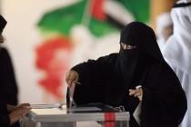 تحقيق يفضي بعدم قانونية الانتخاب المبكر وبطلان أصواته