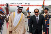 لماذا غابت الإمارات ومصر عن البيان المشترك لإدانة التدخل الروسي في سوريا ؟