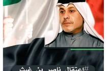 أمريكا تطالب الإمارات بمحاكمات عادلة للمعتقلين السياسيين