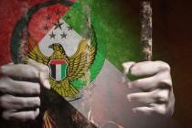 """تقرير المركز الدولي للعدالة : """" المدافعون عن حقوق الإنسان في الإمارات في مواجهة القمع """""""