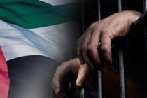 """نداء عاجل: مجموعة """"الإمارات 94"""" تعاني انتشار الأمراض في سجن الرزين"""