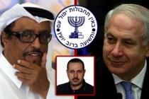 تقرير خليجي يوثق تطبيع العلاقات بين أبوظبي و تل أبيب