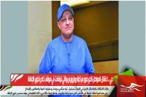 دبي .. اعتقال المواطن الذي صور مركبة رولزرويس والتي توقفت في موقف خاص لذوي الإعاقة