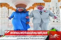 الأمير البريطاني تشارلز وزوجته .. يزور مسجد الشيخ زايد ويتجول بحذائه داخل المسجد على مرأى وفد الإمارات المرافق