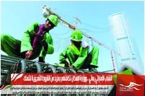 الشباب الإماراتي يعاني .. ووزارة الإسكان تكافئهم بمزيد من الشروط التعجيزية للتملك