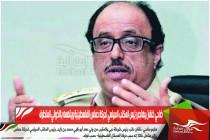 ضاحي خلفان يهاجم رئيس المكتب السياسي لحركة حماس الفلسطينية ويتهمه بالاخواني المتطرف