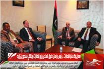 بعد زيارة حفتر للإمارات .. رئيس برلمان طبرق المنحل يزور الإمارات ويلتقي منصور بن زايد