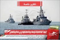 """""""يديعوت"""": شركة إماراتية تُصنّع سفنا حربية للصهاينة وأبو ظبي في خدمة الجيش الإسرائيلي"""