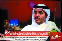 الناشط الحقوقي محمد الزعابي .. ينتقد إطلاق سراح المعتقلين الجنائيين ومعتقلي الرأي مازالوا في السجون