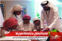 عضو المجلس الاتحادي سالم الشحي .. يعيد فتح قضية استقالات المعلمين في الدولة