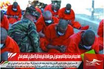 دفعة جديدة من سجناء غوانتانامو سيصلون إلى سجون الإمارات قريبا بعد نقل 15 معتقل في أغسطس الماضي