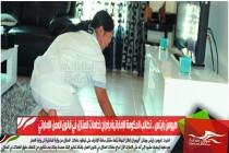 هيومن رايتس .. تطالب الحكومة الإماراتية بإدراج خدامات المنازل في قانون العمل الإماراتي