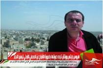 هيومن رايتس ووتش تجدد دعوتها بضرورة الإفراج عن الصحفي الأردني تيسير النجار
